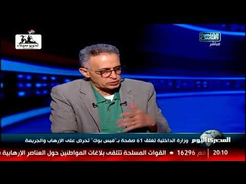 وزارة الداخلية تغلق 61 صفحة بـ فيس بوك تحرض على الإرهاب والجريمة