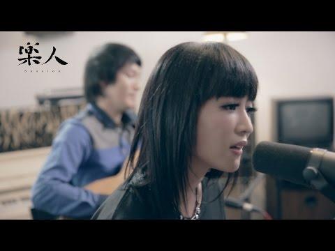 黃美珍 - 無聲抗議 | 樂人Session