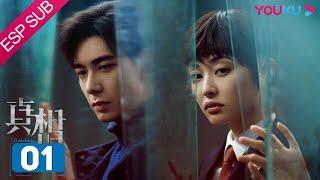 ESPSUB [La verdad] EP01 | Drama de SUSPENSE y ROMANCE | Chen Xingxu/ Gai Yuexi | YOUKU