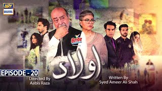 Aulaad Episode 20 Presented By Brite | 13th April 2021 | ARY Digital Drama