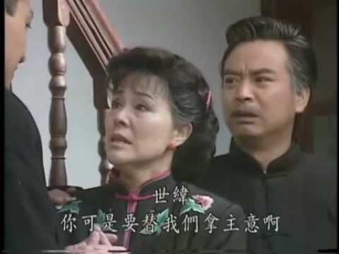 青青河边草 ep 38 qing qing he bian cao ep 38