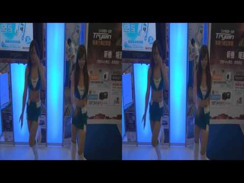 20130804 曲曲+Sanny 開場舞 14:30舞台活動 Trywin攤位 2013台北應用展 世貿一館 3D Ver.