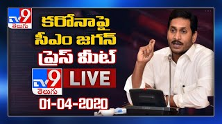 Live CM Jagan Press Meet..