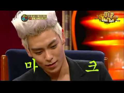 Night after night  GD & TOP [Thai sub]