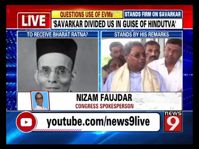 Savarkar divided us in guise of Hindutva : Siddaramaiah