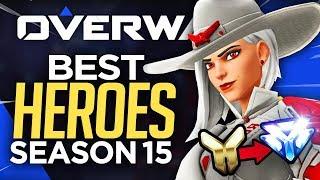 Overwatch Season 15 BEST 6 HEROES! (Overwatch Guide)