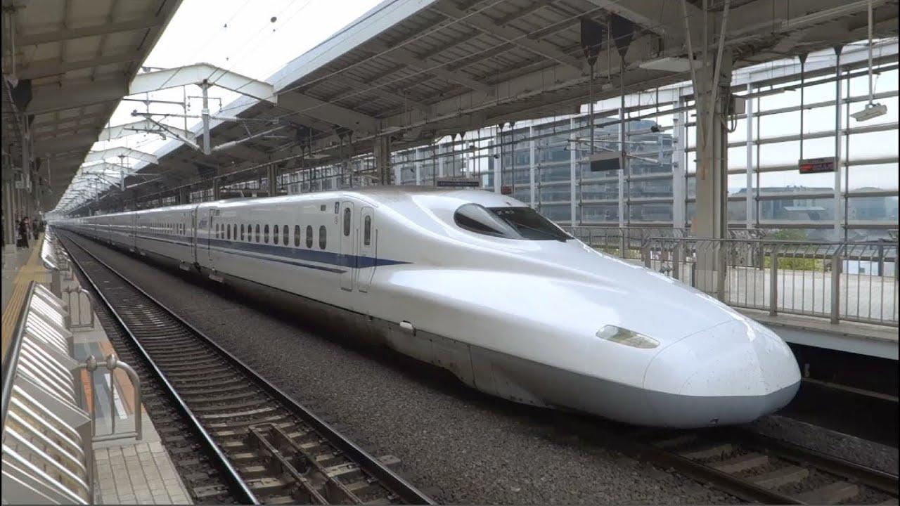 Japanese Railways Shinkansen Bullet Train - YouTube
