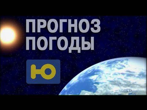 Прогноз погоды, ТРК «Волна плюс», г  Печора, 01 06 21