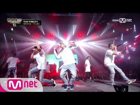 show me the money6 [9회/단독] 주노플로 - 비틀어(Twisted) (feat. 김효은, 창모) @ 세미파이널 170825 EP.9