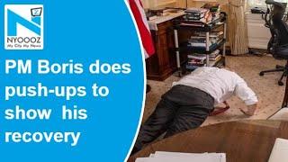 British PM Boris Johnson does push-ups to show COVID-19 re..