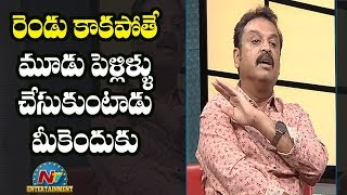 Actor Naresh Comments On YS jagan..