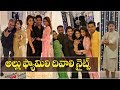 Allu Arjun Celebrating Diwali Party with Friends- Sneha Reddy, Allu Bobby