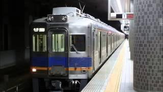 南海 6100系」に関する動画(2/4ページ) - 鉄道コム