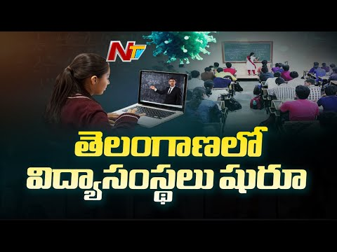 SSC exams in Telangana from May 17; academic calendar for classes 9 and 10 announced