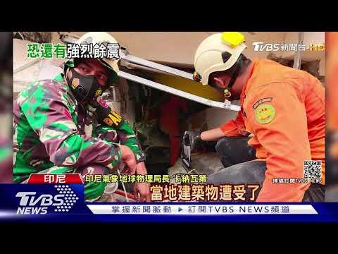 印尼蘇拉威西島6.2地震 天搖地動死傷慘|TVBS新聞