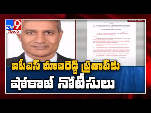 Show-cause notice served to IPS officer Madireddy Pratap Reddy