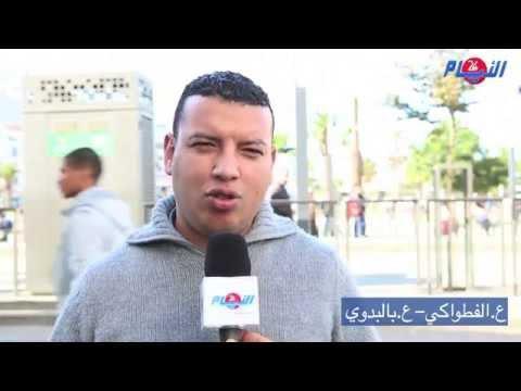 هكذا رد الشارع المغربي على النتائج السلبية لفريق الرجاء