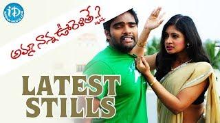 Amma Nanna Oorelithe Movie Latest Hot Stills
