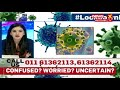 NEWSX TAKES YOUR CONCERNS TO THE DOCTORS | NewsX  - 54:45 min - News - Video