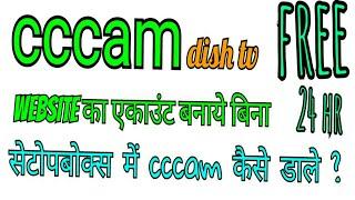 FREE CCCAM SERVER NSS6 | MEASAT 91E HOTBIRD SKYUK ASIA FREE