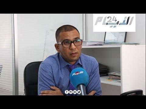 مستشار مالي يحلل وضع الاقتصاد المغربي وتبعات تعويم الدرهم
