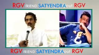 Ram Gopal Varma's Friend Satyendra About RGV, very rare video-must watch