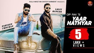Year Hathyar – Parveen Chouhan – Lalit Bangar