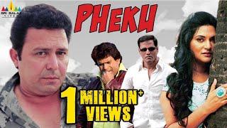 Hyderabadi Pheku Full Movie | Hindi Full Movies | Mast Ali, Salman Hyder