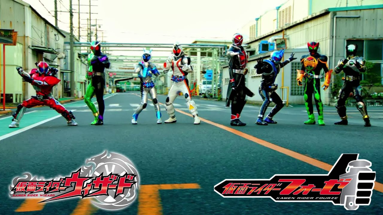 Kamen rider wizard and fourze movie part 1 / Xfinity on demand new