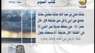 صحيح البخاري - باب وجوب صوم رمضان