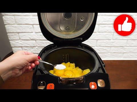 Готовлю почти каждый день и Вам советую! Очень вкусный ужин из яиц и картошки в мультиварке!