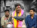 Racha Rambola funny show on politicians