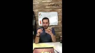 رجيم المرضعات 14 كيلو بدون حرمان     -