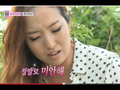 We Got Married, Jung-chi, Jeong In(20) #03, 조정치-정인(20) 20130727