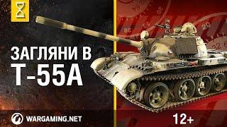 Загляни в танк Т-55А. В командирской рубке. Часть 2