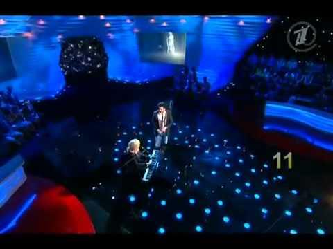 Ирина Билык и Филипп Киркоров - Снег