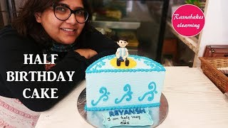 Half Birthday Cake:cake Decorating Tutorial