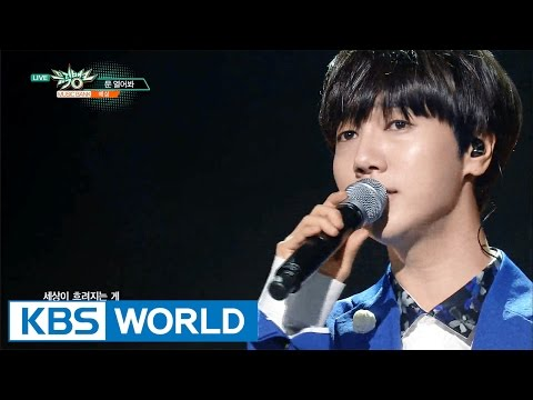 Yesung - Here I am | 예성 - 문 열어봐 [Music Bank Hot Solo Debut / 2016.04.22]