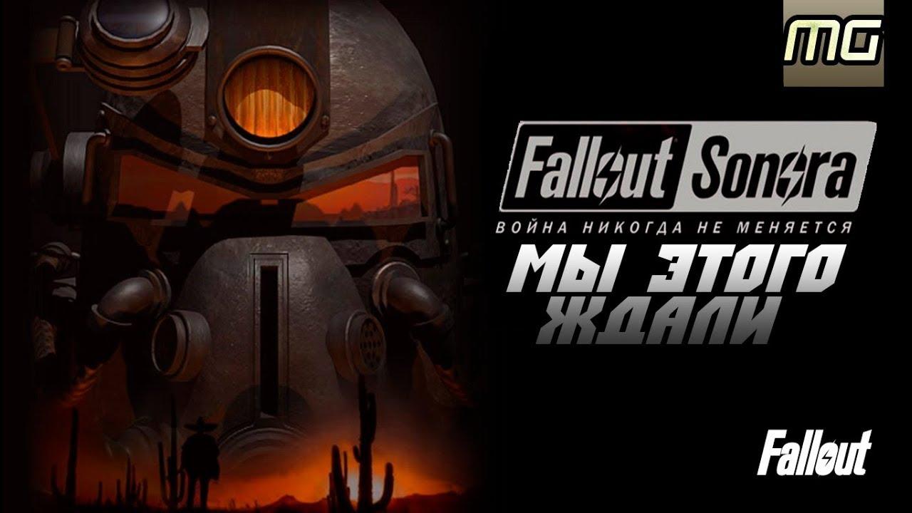megamod-fallout-2-машина