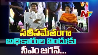 Jagan, YS Bharathi attend dinner party hosted by IAS Offic..
