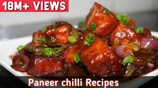 PANEER CHILLI RECIPE | Restaurant Style at Home | पनीर चिल्ली की विधि || COOKFOOD PARADISE