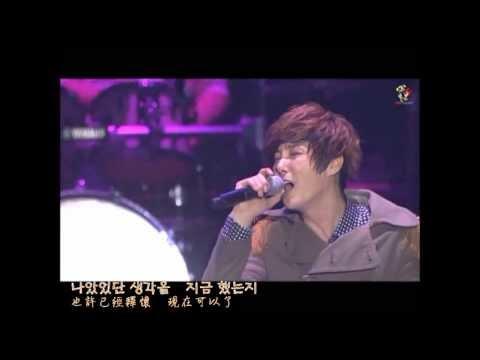 【繁體中字】신화 Shinhwa - 괜찮아요 (Gonna Be Alright) [2012 Shinhwa Grand Tour in Seoul