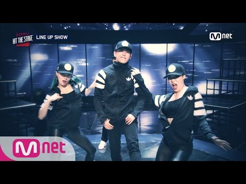 [Hit The Stage][Line Up Show] Introducing Korea Best Dancing Stars X Dance Crew 20160727 EP.01