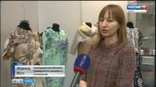Лучших местных товаропроизводителей выберут на ежегодной выставке «Омская марка»