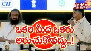 Chandrababu, Ravi Shankar funny comments at CII Summit..