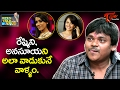 We Used To Rashmi & Anasuya in that Situation : Shakal..