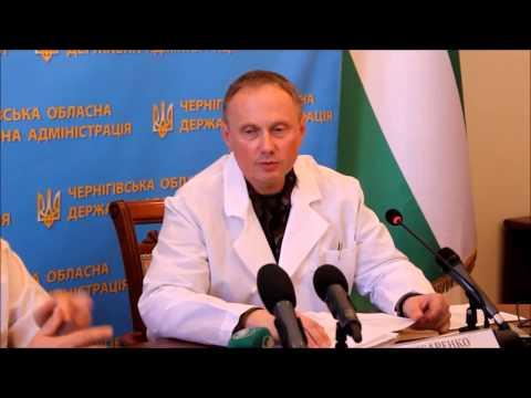 Лікування постраждалих в АТО військовослужбовців на Чернігівщині