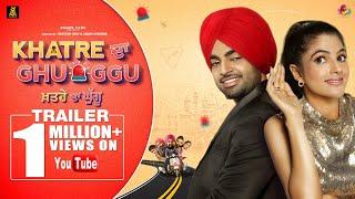 Khatre Da Ghuggu 2020 Movie – Jordan Sandhu Video HD