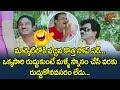 Actress Bhuvaneswari And Krishna Bhagawan Comedy Scenes | Donga Ramudu and Party Movie | NavvulaTV