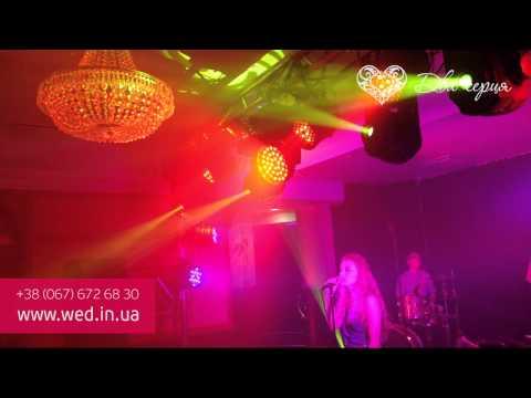 """Світлове оформлення танцмайданчика, світлове декорування - ресторан """"Наарія Нова"""""""